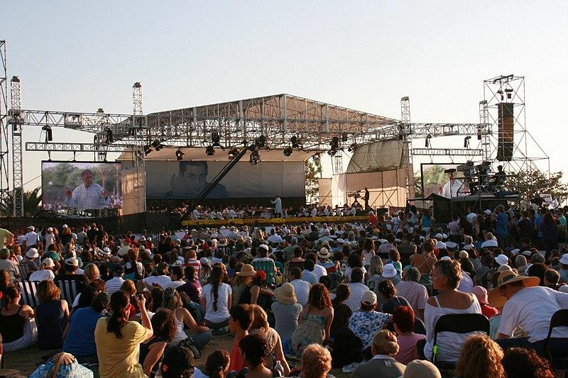 קונצרט שליט