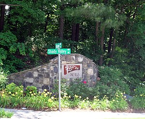 Pine Hills, Atlanta - An entrance to Pine Hills