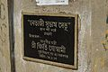 Plaque - Netaji Subhash Bridge over River Saraswati - Tribeni - Hooghly - 2013-05-19 7737.jpg
