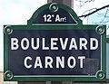 Plaque boulevard Carnot Paris 2.jpg
