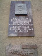 Plaque to Vasljaev.JPG