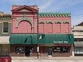 Plattsmouth, Nebraska 510-516 Main.JPG
