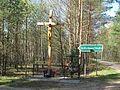 Podlaskie - Gródek - Królowe Stojło 20120428 02 Krzyż.JPG