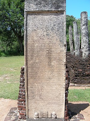 Chola rule in Sri Lanka - Inscription dated to 1100 CE left by Tamil soldiers in Polonnaruwa