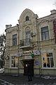 Poltava Pushkina 16 Romashka SAM 7780 53-101-0667.JPG