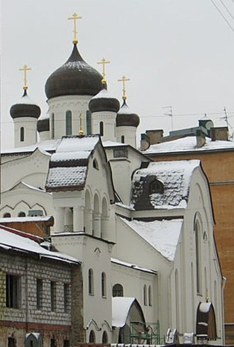 Pomorian Old-Orthodox Church - The Church of Our Lady of the Sign of Old Believers (of the New-Pomorian Confession), St. Petersburg, Russia.