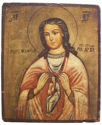 https://upload.wikimedia.org/wikipedia/commons/thumb/8/8a/Pomozhenie_v_rodah.jpeg/330px-Pomozhenie_v_rodah.jpeg