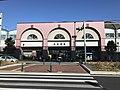 Port Entrance of Sasebo Station 20190103-2.jpg