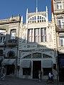 Porto, Livraria Lello (4).jpg