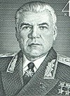 Portrait of Marshal Rodion Malinovsky on USSR Stamp.jpg