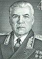 Portrait of Marshal Rodion Malinovsky on USSR Stamp.jpg