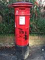 Postbox - geograph.org.uk - 638607.jpg
