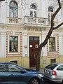 Praha Vinohrady Uruguayska 8 ZS.jpg