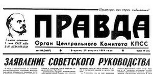 "People's correspondent - In 1919, Vladimir Lenin commissioned the Pravda to organize a network of people's correspondents. The front page of an issue of the newspaper. The main headline says: ""Declaration by the Soviet Leadership"""