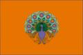 Presidential flag Burma alternate.PNG