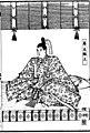 Prince Takayoshi.jpg