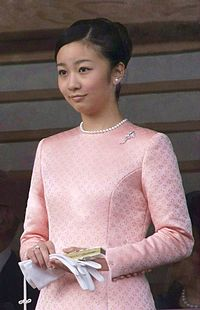 Princess Kako at the Tokyo Imperial Palace (2015).jpg