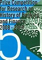 Prize Competition for Research on the History of Banking and Finance.jpg