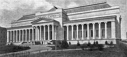 Музей изящных искусств в1912 году
