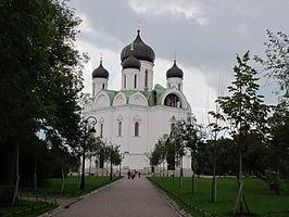Екатерининский собор (Пушкин)