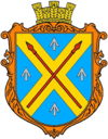 Coat of arms of Pykulovychi