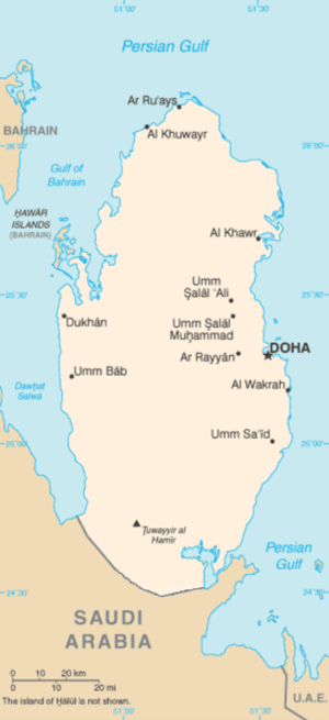 List of cities in Qatar - Wikipedia Doha Qatar Map on