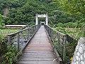 Qingquan Suspension Bridge 清泉吊橋 - panoramio.jpg