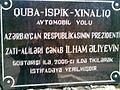 Quba-İspik-Xınalıq Avtomobil Yolu 21.10.2006(001).jpg