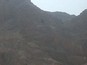 Isaiah scroll - Qumran Cave 1, where 1QIsaa was found. The entrance can be seen on the cliff face