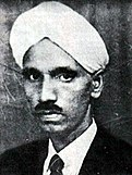 R. Nataraja Mudaliar