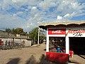 RANCHO NUEVO - panoramio.jpg