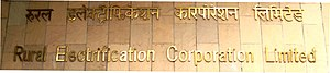 Rural Electrification Corporation