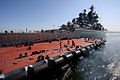 RIAN archive 700096 Pacific fleet vessels' sortie for combat training..jpg