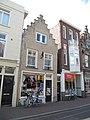 RM10190 Breda - Haagdijk 82.jpg