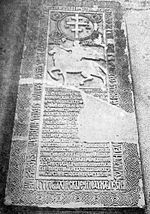 Tombstone of Radu of Afumați, listing the places all his battles