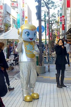 Raëlism - Japanese Raëlian character mascot