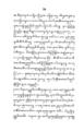 Rangsang Tuban kaca084.png