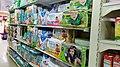 Rayon couches bébé Supermarché Cameroun 07.jpg