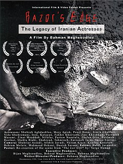 <i>Razors Edge: The Legacy of Iranian Actresses</i> Film directed by Bahman Maghsoudlou