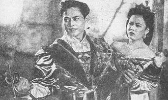Rodrigo de Villa - Rd Mochtar and Netty Herawaty as the titular character and Jemina respectively in the Indonesian version of Rodrigo de Villa.