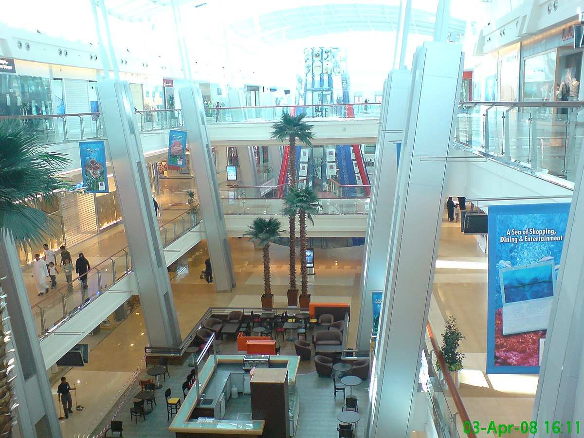 Red Sea Mall Wikipedia