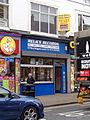 Relics Records, New Briggate, Leeds (12th April 2014).jpg