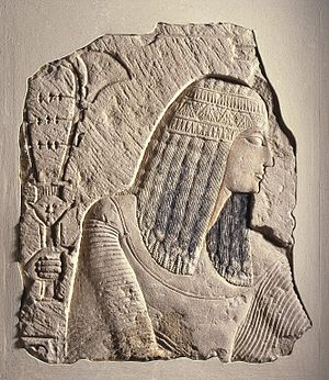 New Kingdom of Egypt - Image: Relief of a Nobleman, ca. 1295 1070 B.C.E. 36.261