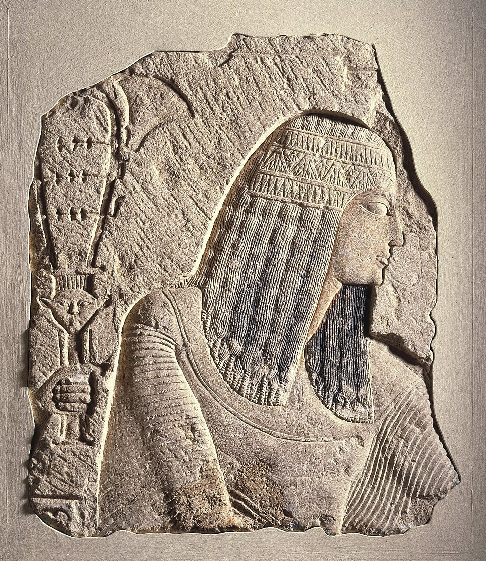 Relief of a Nobleman, ca. 1295-1070 B.C.E. 36.261