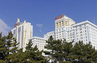 Resorts Casino Hotel Hotel and casino in Atlantic City, New Jersey