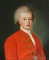 Retrato de D. José, Príncipe do Brasil - Oficina portuguesa do séc. XVIII, segundo um original de Giuseppe Troni.png