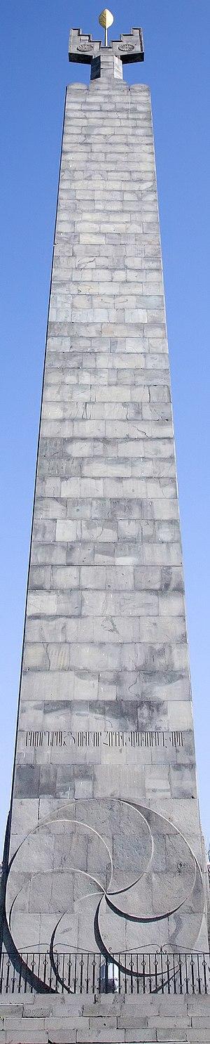 Armenian eternity sign