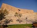 Rey - Cheshmeh Ali.jpg