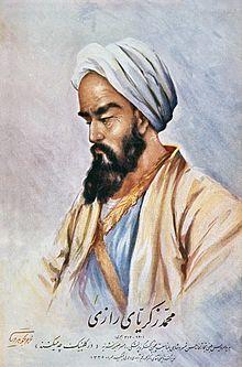 Rhazes (al-Razi) (AD 865 - 925) Wellcome S0001954.jpg