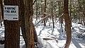 Ricketts Glen State Park winter hike 2 (43427905750).jpg